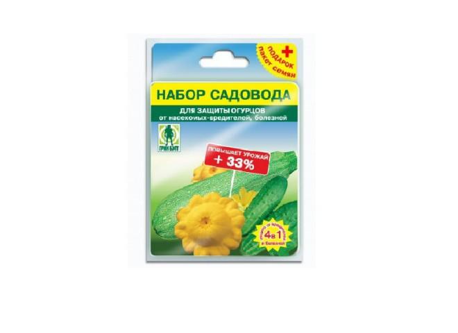 Набор садовода для защиты огурцов 4 в 1