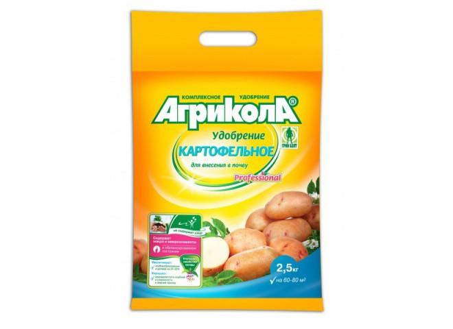 Агрикола professional Картофельное 2.5 кг