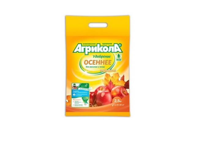Агрикола professional Осеннее 2.5 кг