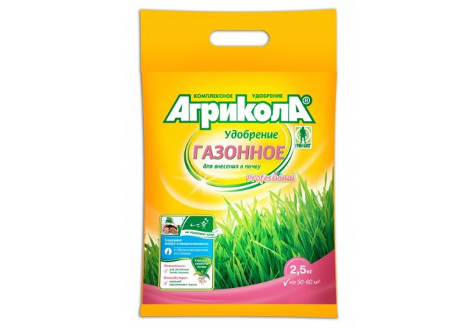 Агрикола professional Газонное 2.5 кг