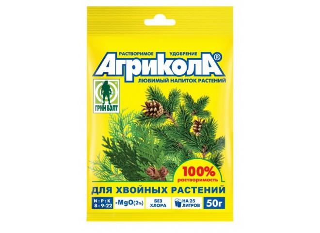 Агрикола для хвойных растений 50 г