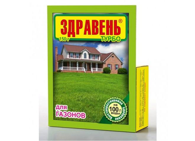Здравень турбо для газонов 150 гр