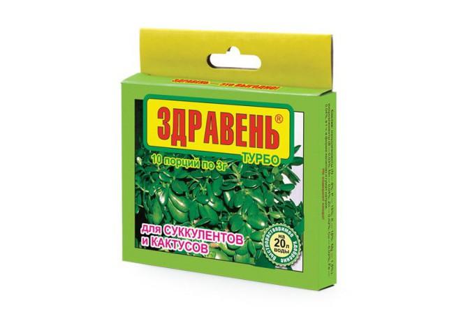Здравень турбо для кактусов 10х3г