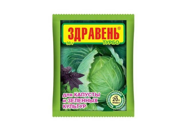 Здравень турбо для капусты и зеленых культур 30 гр