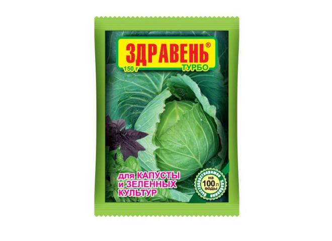 Здравень турбо для капусты и зеленых культур 150 гр