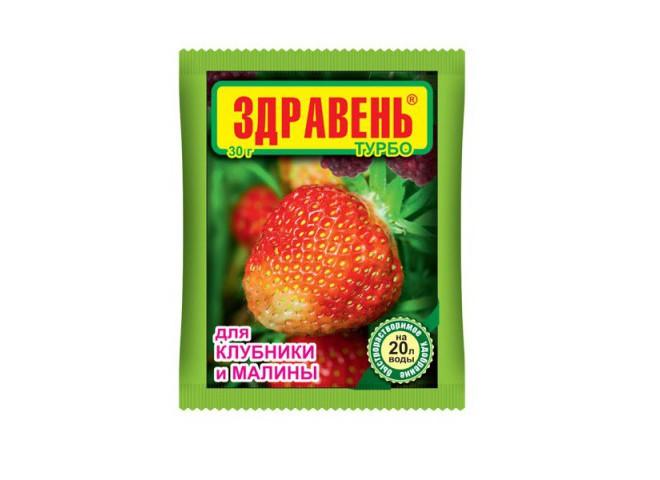 Здравень турбо для клубники и малины пакет 30 гр