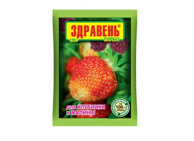 Здравень турбо для клубники и малины пакет 150 гр