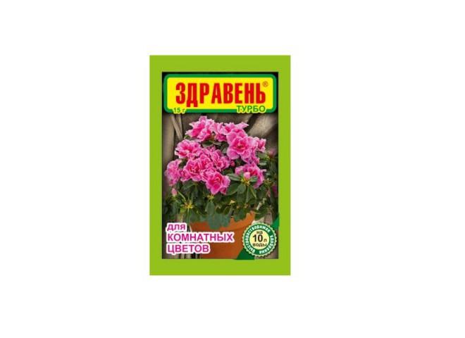 Здравень турбо для комнатных цветов пакет 15 г