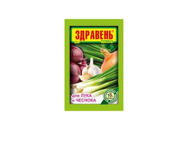 Здравень турбо для лука и чеснока пакет 15 гр