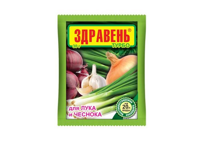 Здравень турбо для лука и чеснока пакет 30 гр
