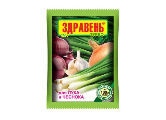 Здравень турбо для лука и чеснока пакет 150 гр