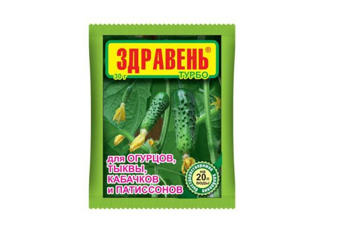 Здравень турбо для огурцов,тыквы,кабачков, патиссонов пакет 30 гр