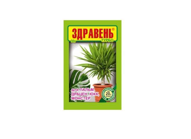 Здравень турбо для пальм пакет 30 гр