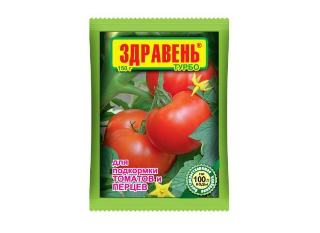 Здравень турбо  для томатов 150 гр