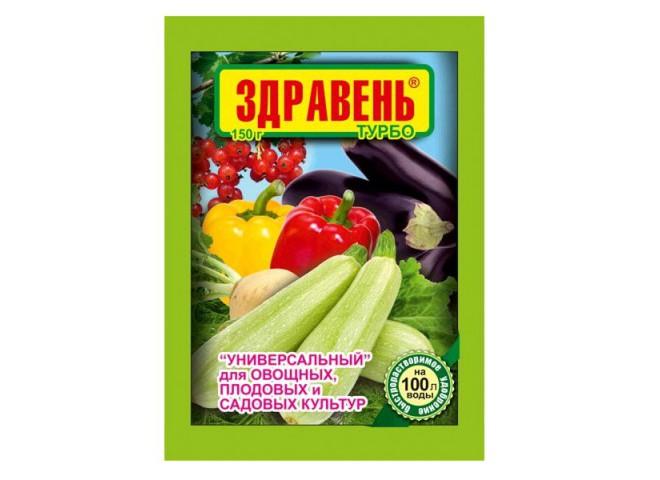 Здравень турбо универсальный пакет 150 гр