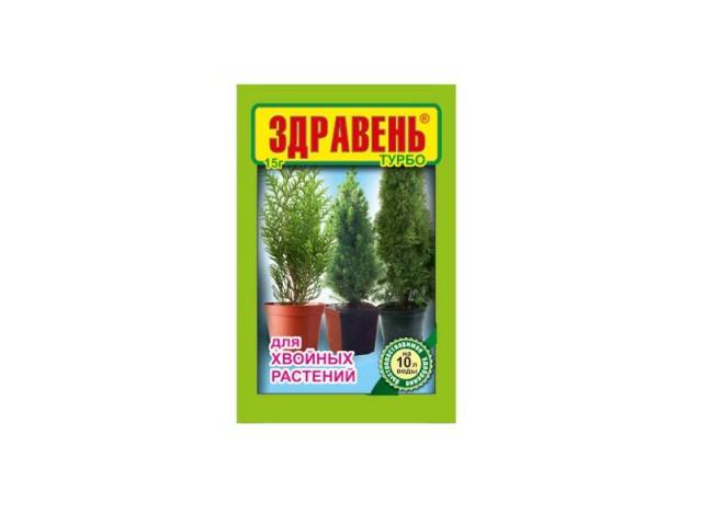 Здравень турбо для хвойных растений пакет 15 гр