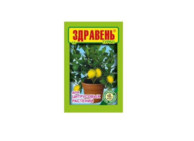 Здравень турбо для цитрусовых 15 гр