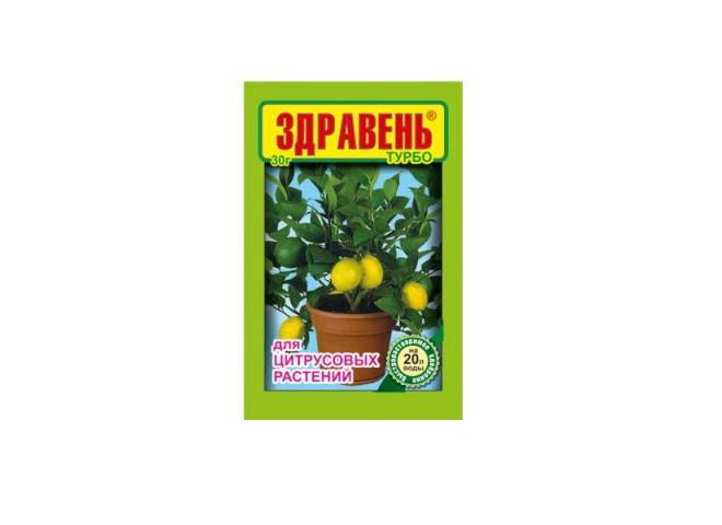 Здравень турбо для цитрусовых 30 гр