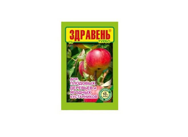 Здравень турбо для ягодных и плодовых кустарников 15 гр