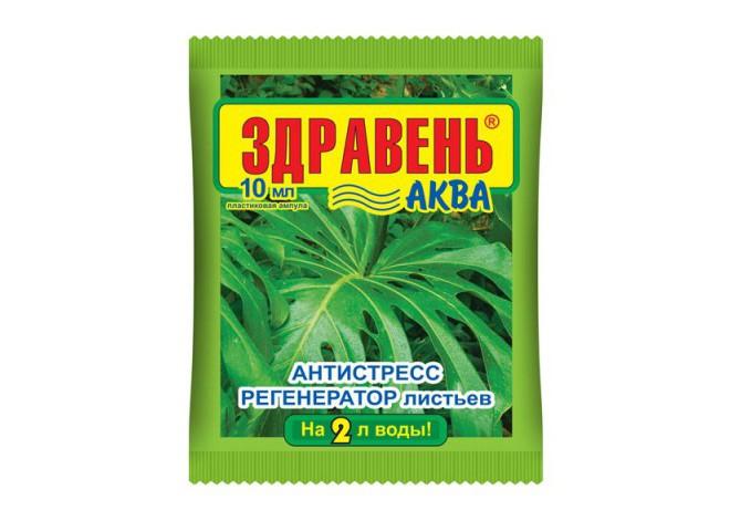 Здравень аква антистресс регенератор листьев 10 мл