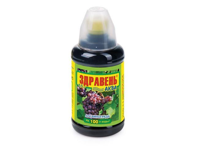 Здравень аква для винограда 0.5 л