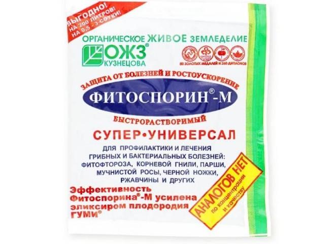 Фитоспорин-М 100 гр , супер-универсал быстрорастворимый