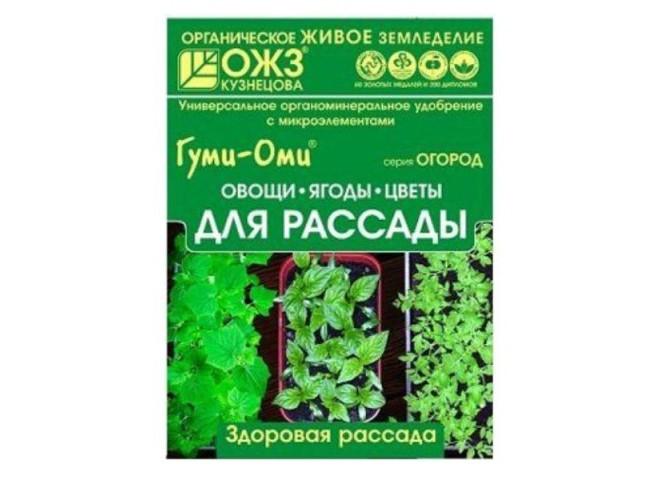 Гуми-Оми для овощей, ягод, цветов и рассады 50 гр