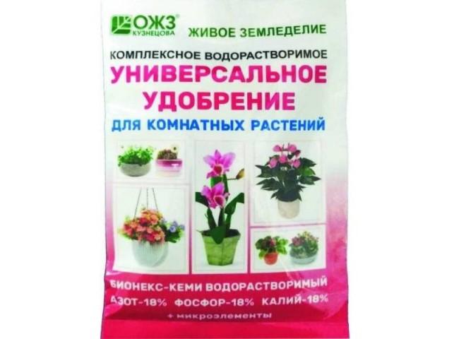 Бионекс-Кеми комплексное удобрение для комнатных  растений 50 гр