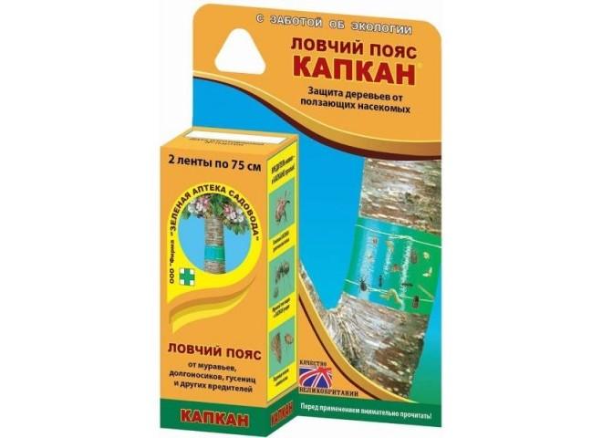 Капкан Ловчий пояс 2 ленты по 75 см (Защита деревьев от ползающих насекомых)