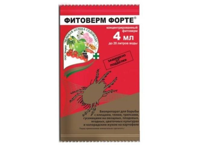 Фитоверм Фортэ ампула 4 мл в пакете