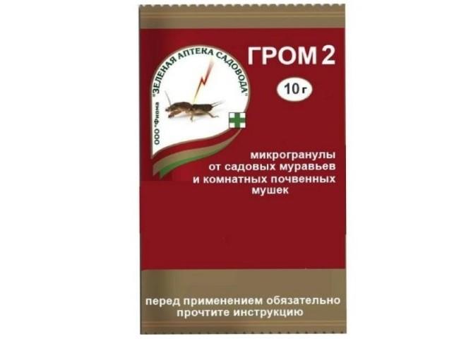 Гром-2 (микрогранулы) пакет 10 гр