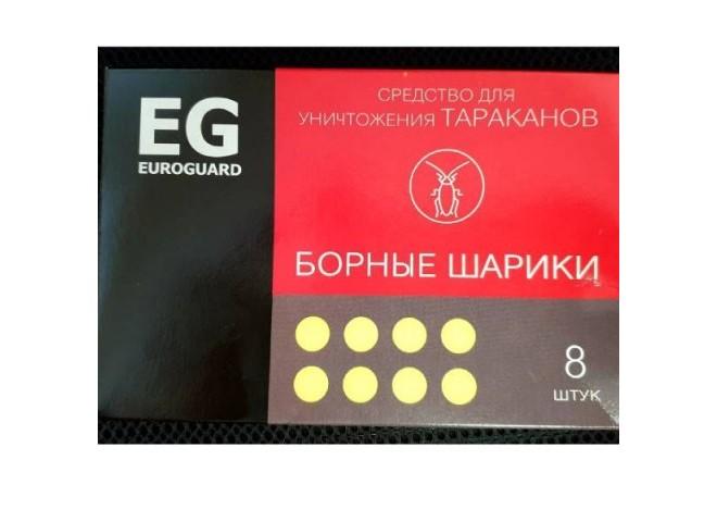 EG euroguard Борные шарики от тараканов 8 шт