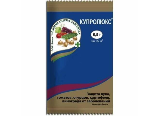 Купролюкс пакет 6,5 гр