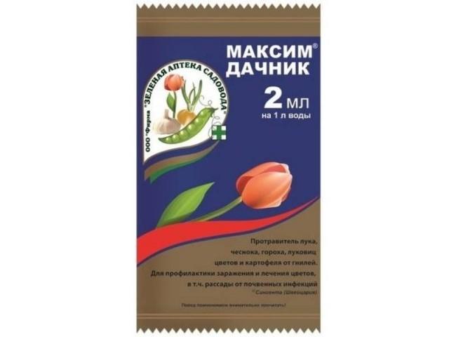 Максим-Дачник ампула в пакете 2 мл