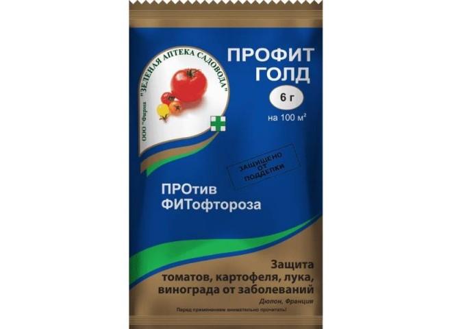 Профит Голд ВДГ пакет 6 гр