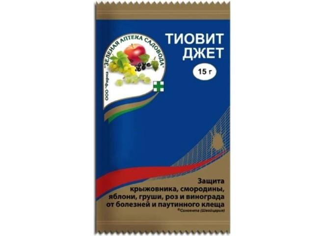 Тиовит джет пакет 15 гр
