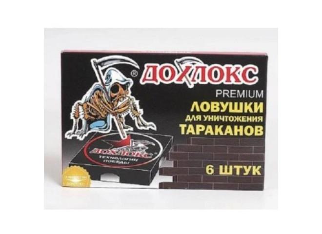 ДОХЛОКС №1 Оборонхим - контейнер 6 шт