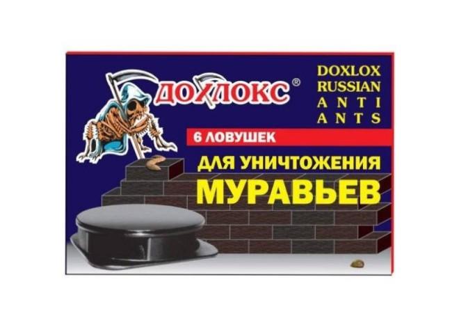 Дохлокс ловушки от муравьев 6 шт