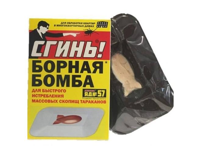 СГИНЬ! Борная бомба от тараканов 1 шт