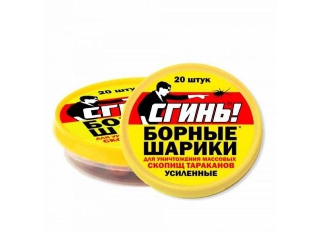 СГИНЬ! Борные шарики от тараканов 20 шт (банка)
