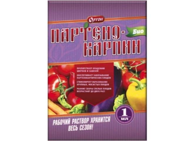 Партенокарпин-БИО 1 мл стимулятор плодообразования
