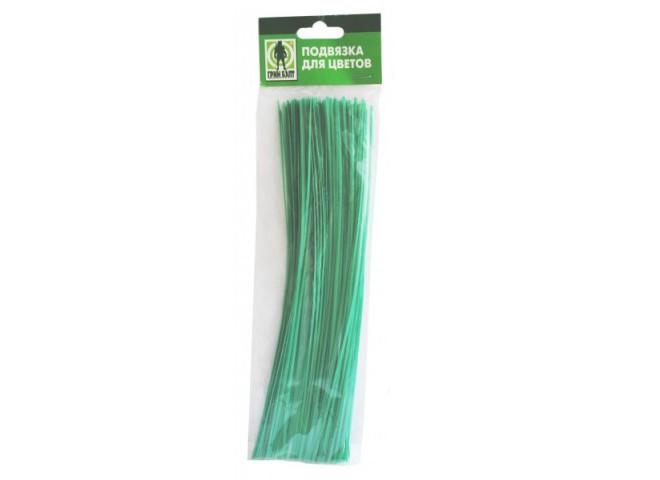 Подвязка для растений 100 шт х 25 см