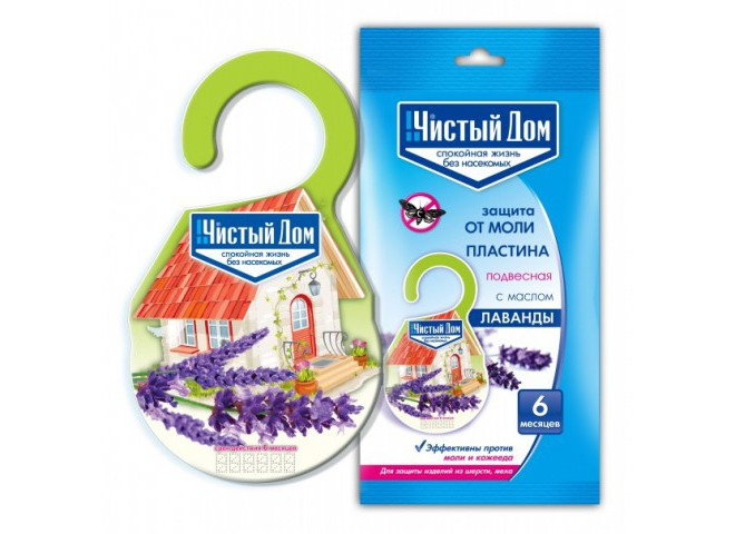 Чистый дом - Пластина от моли подвесная (содержит вапортрин и масло лаванды, уничтожает моль, ее личинки и кожееда )