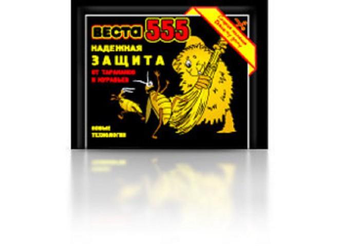 ВЕСТА-555 порошок 50г от тараканов, муравьёв, блох