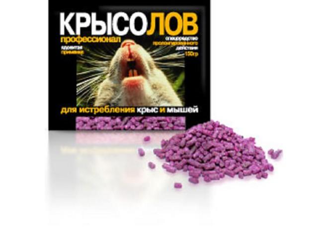 КРЫСОЛОВ ПРОФЕССИОНАЛ веста-888 гранулы 150 г