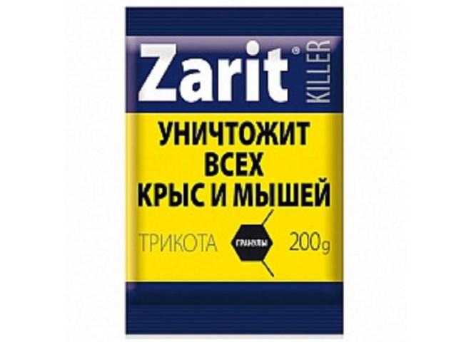 Зарит ТриКота гранулы КИЛЛЕР 200 г