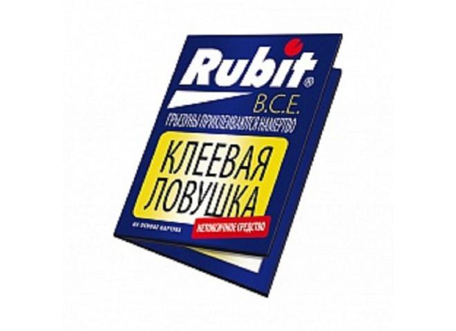 Рубит клеевая ловушка-книжка от крыс и мышей