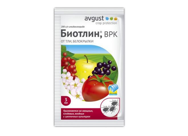 Биотлин ампула в пакете 3 мл