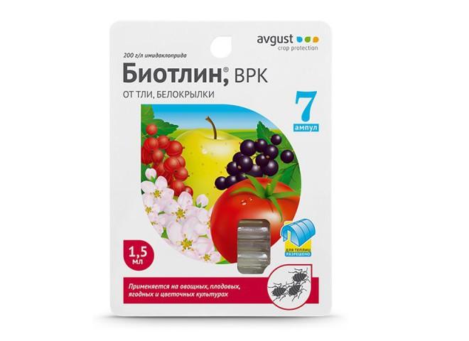 Биотлин Упаковка 7х1,5 мл