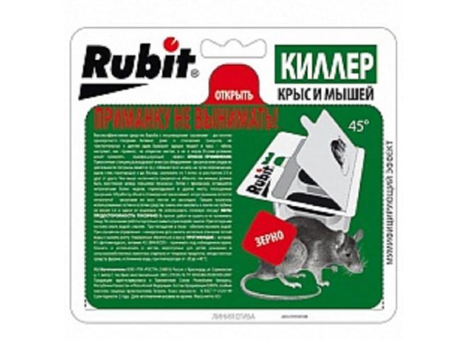 Рубит КИЛЛЕР зерно приманочная станция